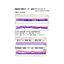 超音波の音圧データ・音圧グラフについて