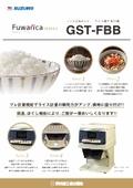 ライス盛り付け機 Fuwarica『GST-FBB』