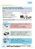 メディカル/医薬品製造装置向け OEMチューブポンプ
