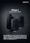 屋外用RFIDリーダー『XPass 2』