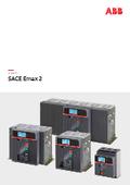 気中遮断器『SACE Emax 2』