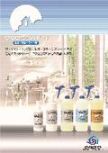 カビの増殖抑制/銀系光触媒/次世代無機抗菌剤 デオコーキンDC-1200