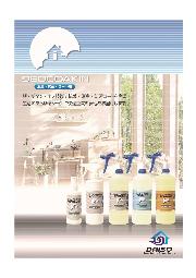 カビの増殖抑制/銀系光触媒/次世代無機抗菌剤 デオコーキンDC-1200 表紙画像