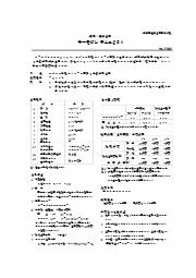チムニ251 表紙画像