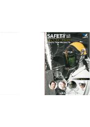 安全衛生保護具・呼吸用保護具 No.50 2020 総合カタログ 表紙画像