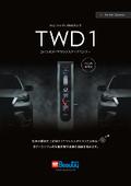 コイン式タイヤワックスディスペンサー『TWD1』