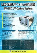 LED光源UVフィルム硬化装置『UVC-708』