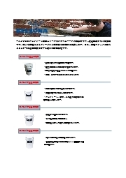 コンクリート補修材【ベルゾナ4000シリーズ】 表紙画像