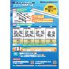 20200924_日本化学産業_軒天換気口 BK45シリーズ_A4_05_cut.jpg