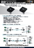 VGA・USB・音声・赤外線・RS232C CAT5e伝送器 VKM04