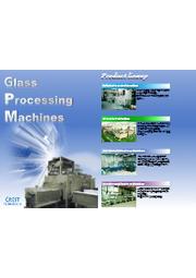 ガラス加工機_製品カタログ 表紙画像