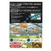 wi-com 農業用.jpg