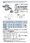 液体用ラウンド式マグネットフィルター タイプ2(フラット)