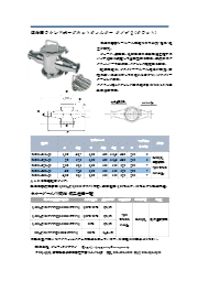 液体用ラウンド式マグネットフィルター タイプ2(フラット) 表紙画像