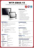 完全防塵・防水ファンレス・15型Celeron J1900(Quad Core)版タッチパネルPC『WTP-8B66-15』 表紙画像