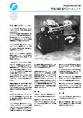 エアー-油圧式ユニット「P25/P50/P51/P101/P325」の製品カタログ 表紙画像