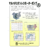 M020_MotorPump_FFH2_2FFH-.jpg