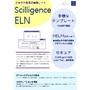 Scilligence_ELN_201911.jpg