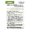 160310BLマーカーセット用カタログ.jpg