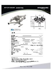(STD)フラップ(水平)式 AODD エアー式サニタリダイアフラムポンプ(4.0S,96.5mm,EPDM/PTFE) 表紙画像