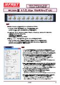 MCS8A型 8入力 マルチストップTDC (80ps 分解能) 表紙画像