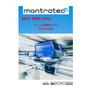 【カタログ】Montrac搬送システム.jpg