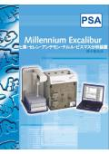 PSA社 原子蛍光分析計 Excalibur 表紙画像