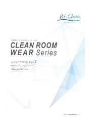 総合カタログ クリーンルーム用品 表紙画像