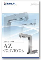 バケットコンベヤ『AZ CONVEYOR』 表紙画像