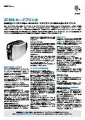 ZC300 CardPrinter