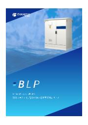 コンセプトブック|防災・非常時の停電に備える大容量・コンパクトな産業用蓄電システム 表紙画像