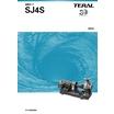 渦巻ポンプ SJ4S 50Hz/テラル 表紙画像