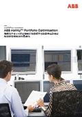 『ABB Ability Portfolio Optimization』 表紙画像