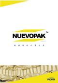 紙緩衝材製造機『NUEVOPAK(ヌエボパック)』製品カタログ 表紙画像