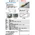 ガス温湿度センサーHRTU-100.jpg