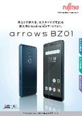 法人向けAndroidスマートフォン『arrows BZ01』