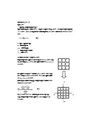 【技術資料】流体要素について 表紙画像