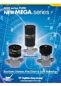 メタルダイヤフラムバルブ NEW MEGA series 表紙画像