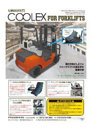 COOLEX for フォークリフト 表紙画像