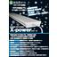 低温用の防滴・防湿LED照明器具『X-powerシリーズ』 表紙画像
