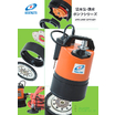 ■小さなくぼみの水も吸引可能!■低水位・残水ポンプシリーズ LSR(E)/LSC(E)/LSP(E)/SQR/ 鶴見製作所 表紙画像