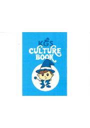 【小冊子】KGS CULTURE BOOK 表紙画像