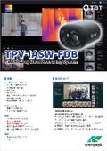 体温スクリーニングカメラシステム『TPV-IASW-FDB』
