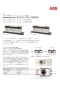 Pressductor ミニピローブロック張力計 表紙画像