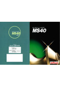 高硬度・耐摩耗性銅合金『MS40』