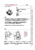 圧力センサ| ミリボルト出力圧力センサーAXCX Pグレード