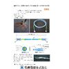 OM5 タクティカル-2 非防水pi.jpg