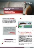 レクトラの張り家具設計3D/2D CADソフト:DesignConcept Furniture 表紙画像
