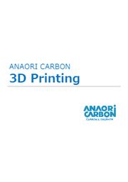 ANAORI CARBON 3D Printing(MARK TWO&MASSIVit) 表紙画像