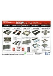 免震装置「ISOシリーズ」様々な装置への対応 表紙画像